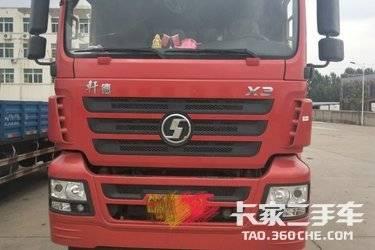 二手载货车 陕汽商用车 245马力图片
