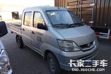 二手载货车 昌河汽车 94马力图片