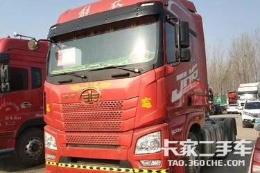 二手卡车二手牵引车 青岛解放JH6国五双驱轻体 500马力