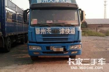 二手载货车 一汽解放 240马力图片