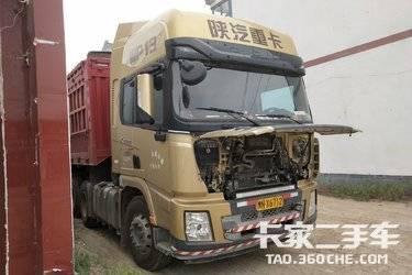 二手牵引车 陕汽重卡 550马力图片