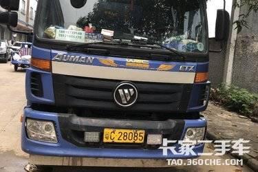 载货车 福田欧曼 160 马力