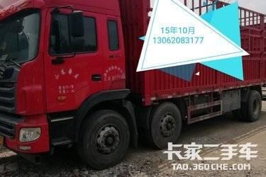 二手卡车载货车  江淮格尔发 245马力