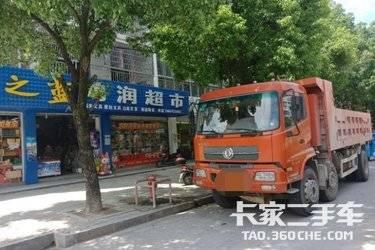 二手自卸车 东风商用车 220马力图片