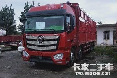二手载货车 福田欧曼 460马力图片