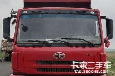 二手青岛解放 解放JH6 自卸车 240马力