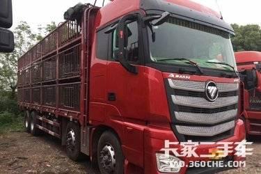 二手卡车载货车 福田欧曼 430马力
