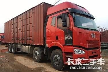 二手一汽解放 解放J6P 载货车 350马力