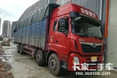 二手载货车 重汽豪曼 340马力图片