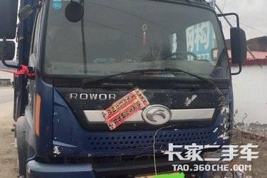 載貨車  福田瑞沃 140馬力