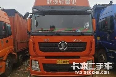 二手陕汽重卡 德龙X3000 载货车 336马力