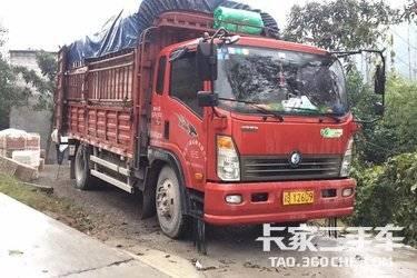 二手载货车 重汽王牌 160马力图片