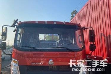 二手载货车 重汽HOWO轻卡 150马力图片