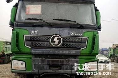 二手陕汽重卡 德龙X3000 430马力图片