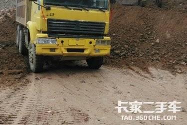 二手自卸车 中国重汽 290马力图片