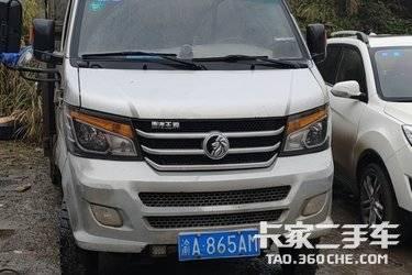二手中国重汽成都商用车(原重汽王牌) 王牌W1 90马力图片