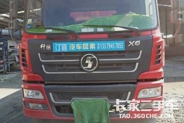 二手陕汽商用车 轩德X6 自卸车 300马力