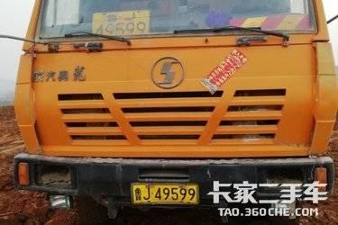 二手卡车自卸车  陕汽注册送彩金38不限id 290马力