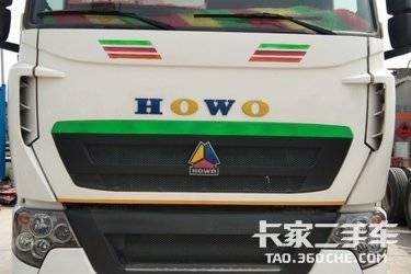 牵引车  重汽豪沃(HOWO) 440马力