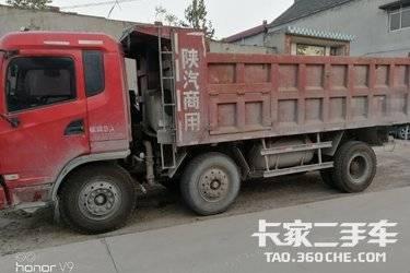 二手自卸车 陕汽商用车 180马力图片