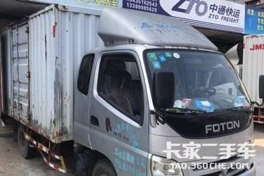 二手载货车 福田欧马可 95马力图片
