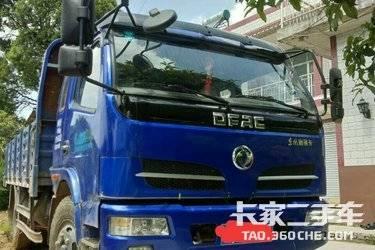 二手自卸车 东风福瑞卡(全新) 129马力图片