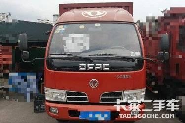 二手载货车 东风福瑞卡(全新) 90马力图片