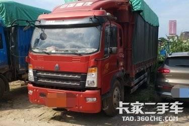 二手载货车 重汽HOWO轻卡 168马力图片