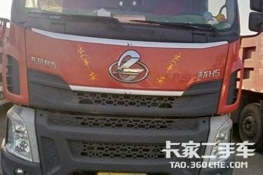 二手自卸车 东风柳汽 310马力图片