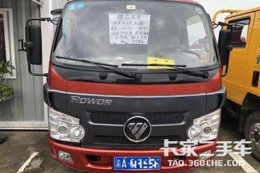 二手载货车 福田瑞沃 95马力图片