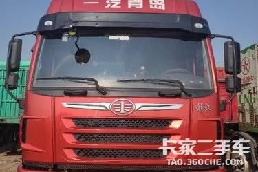 牽引車  青島解放 375馬力