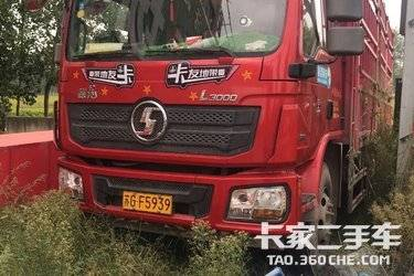 二手载货车 陕汽重卡 185马力图片