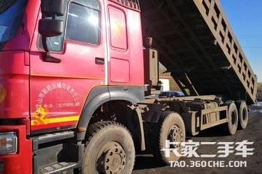 自卸車 重汽豪沃(HOWO) 380馬力