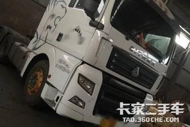 二手牵引车 中国重汽 540马力图片