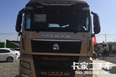 二手重汽汕德卡 SITRAK C7H  430马力图片
