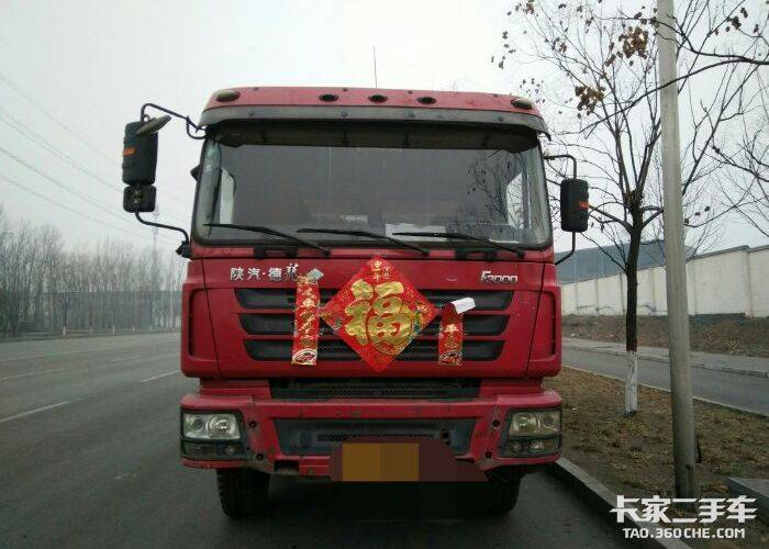 陕汽重卡 380马力 自卸车