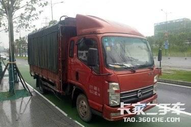 二手载货车 凯马 64马力图片