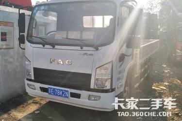 二手载货车 一汽凌河 120马力图片