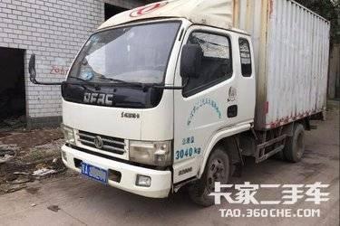 二手载货车 东风多利卡 75马力图片