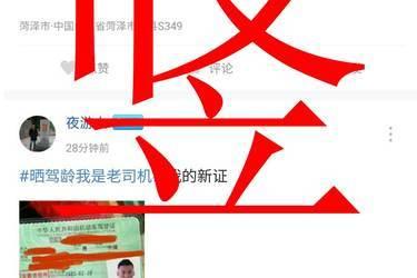 二手牵引车 北京牌 50马力图片