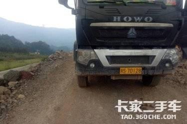 二手自卸车 重汽豪沃(HOWO) 340马力图片