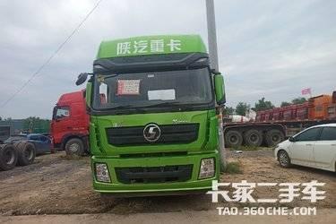 二手卡车二手牵引车 陕汽重卡德龙X3000天然气LNG 400马力轻体