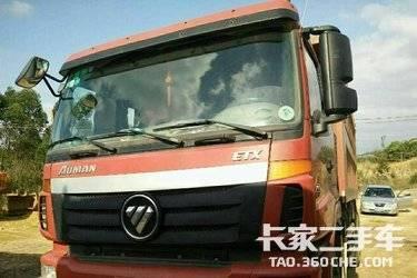 自卸车  福田欧曼 336马力