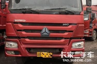 二手重汽豪沃(HOWO) HOWO TX5 380马力图片