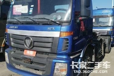 二手牵引车 福田欧曼 375马力图片