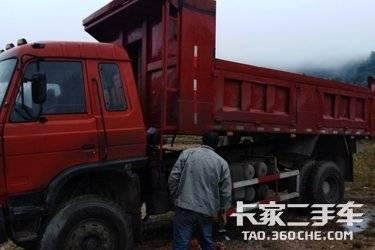 二手自卸车 东风新疆(原专底/创普) 240马力图片