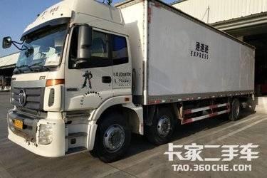 二手载货车 福田欧曼 240马力图片