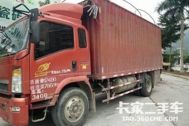 二手载货车 重汽HOWO轻卡 140马力图片