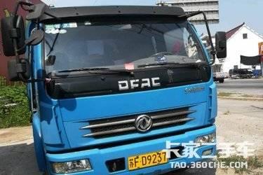 二手载货车 东风多利卡 160马力图片