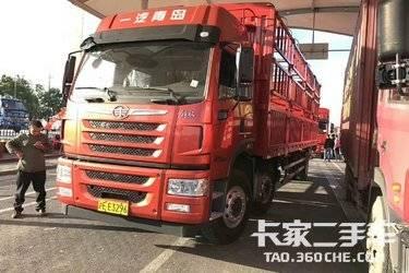 二手载货车 青岛解放 240马力图片